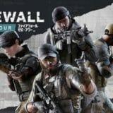 FPSゲーム好きなら外せない『Firewall Zero Hour』はVRFPSに革命を起こす一作!