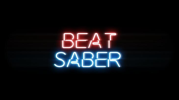 PSVR版『Beat Saber(ビートセイバー )』はダウンロード販売のみ、プレオーダーはなく、価格はリリース時に公開