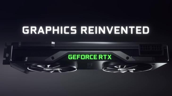 Nvidia RTX2080ti・RTX2080・RTX2070が発表、GTX1080からの進化した点、VRへの恩恵は?