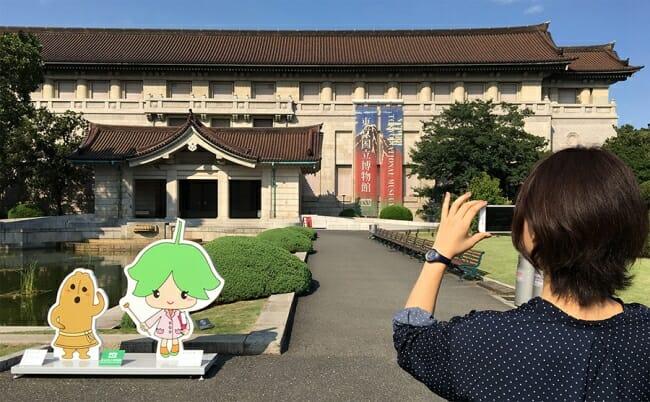 江戸城天守がARで蘇る!2018年10月3日から12月24日まで東京国立博物館で開催