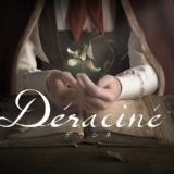PSVR専用アドベンチャーゲーム『Déraciné(デラシネ)』店頭体験会を開催、体験者には限定グッズをプレゼント