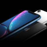 10月26日、iPhoneXR発売。iPhoneXSの廉価モデルながらA12 bionic搭載する魅力とは