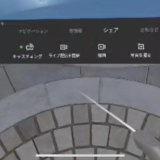 VRの画面をスマホに共有!『Oculus Go』でキャスト機能を使う方法を解説