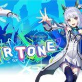 PSVR版『Airtone』のダウンロード開始は11月29日正午から。PC VR版の追加楽曲を含むアップデートも同時刻予定