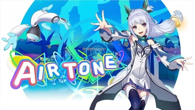 VRリズムゲーム『AIRTONE』PlayStation VR版が11月29日発売!