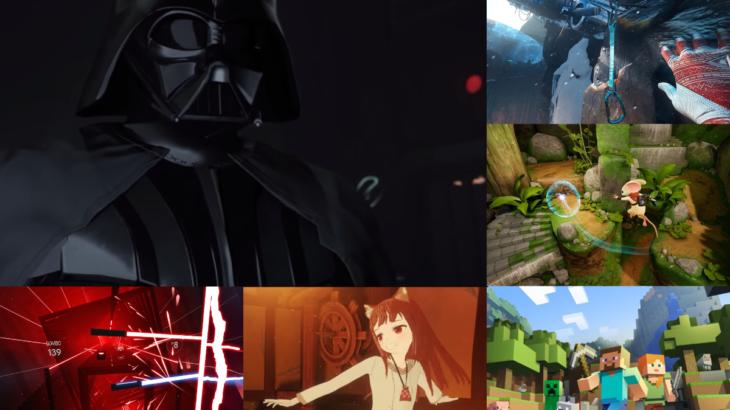 【3/22最新版】『Oculus Quest(オキュラスクエスト)』でリリース予定のゲーム、噂されているゲームのまとめ