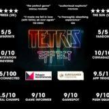 PSVR『TETRIS EFFECT(テトリスエフェクト)』が海外レビューサイトで高評価続出!