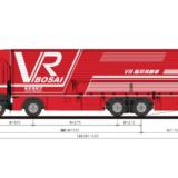 東京消防庁『VR防災体験車』、火災の熱や水害の水しぶきもリアルに再現。都内の防災訓練などで体験可能