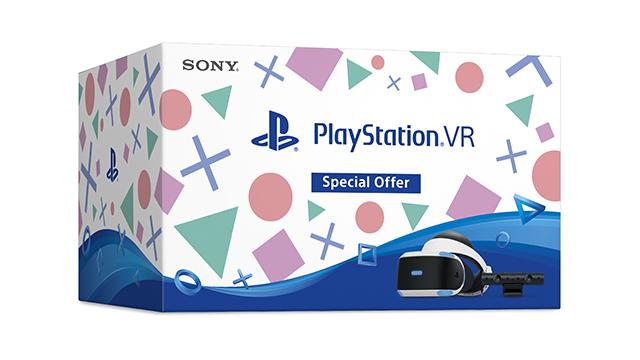 PSVRが発売時の半額に!『PlayStation®VR Special Offer』が数量限定発売、すでに予約受付中