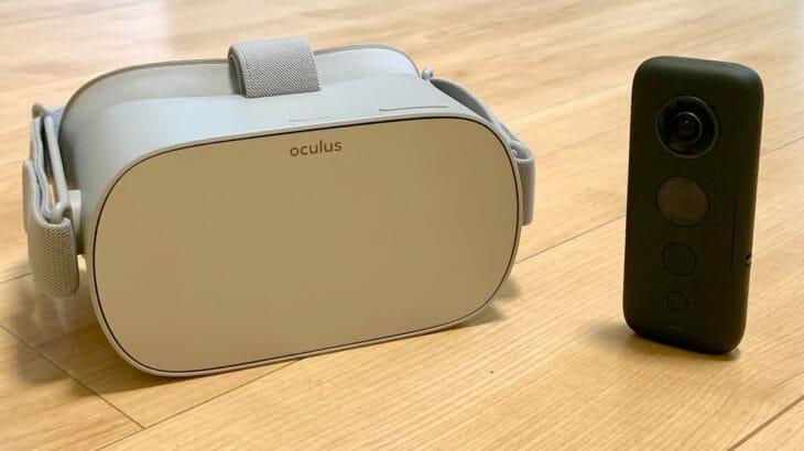 『Insta360 ONE X』で撮影した360度写真・動画を『Oculus Go』で見る方法