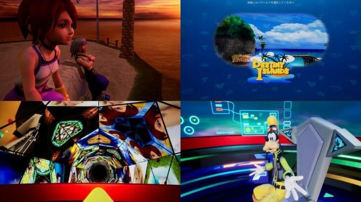 PSVR『キングダムハーツ VR エクスペリエンス』が2018年1月23日より配信開始