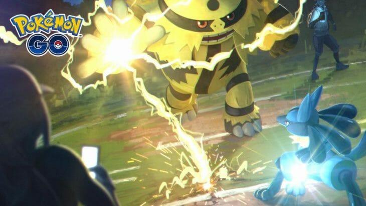 『ポケモンGO』トレーナーバトルが本日12月13日より解禁 !トレーナーバトルの方法を解説