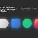 Facebook F8 2019のサイトが更新、イベントでは『新機能と最新情報』を発表予定