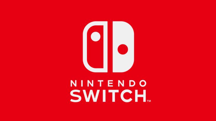 任天堂、2019年の早い時期にSwitchのVR対応に関する発表を行うとの噂