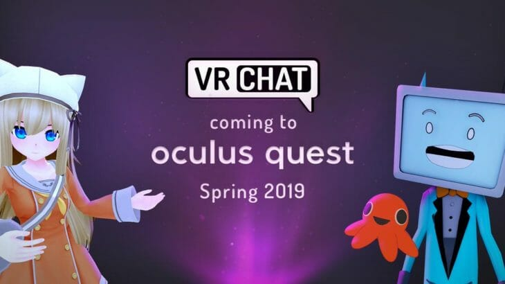 ソーシャルVR『 VR Chat』が『Oculus Quest』に対応することを発表