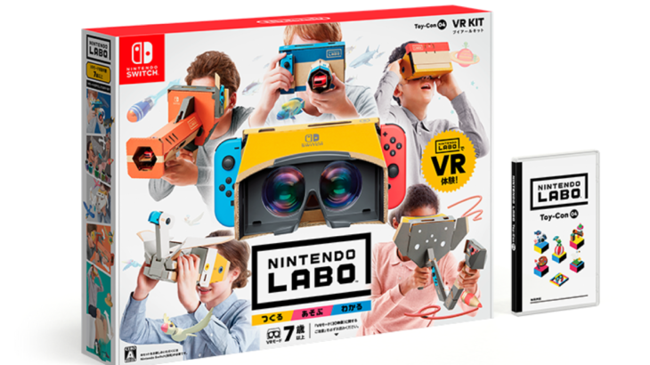いろんなVRの遊びを楽しめる『Nintendo Labo VR Kit』本日発売