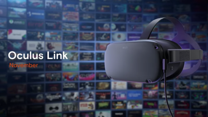 Oculus QuestがPCVRに対応、Oculus Linkとは